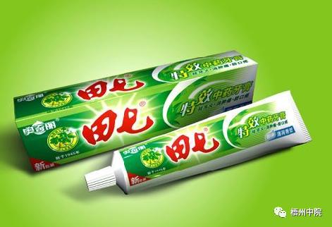 """奥奇丽破产案裁定 广西驰名商标""""田七""""保住了"""