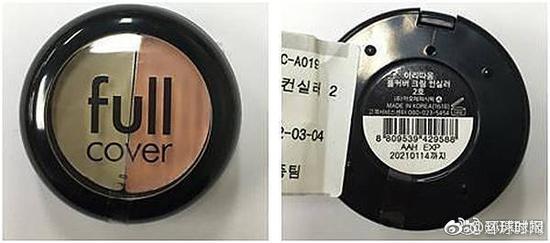 13种韩国化妆品被查出重金属锑超标!有你常用的吗