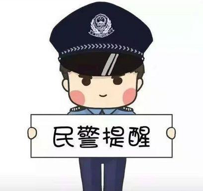 桂林经常违法客运车辆名单曝光!记住他们 谨慎乘坐