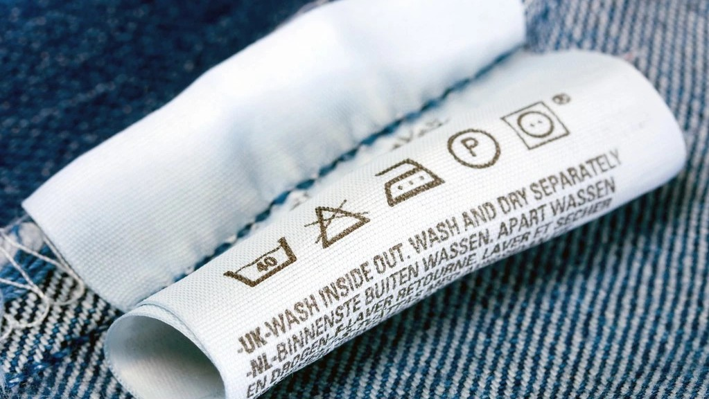 """一分钟教你看懂衣服标签 原来衣服也分""""安全等级"""""""