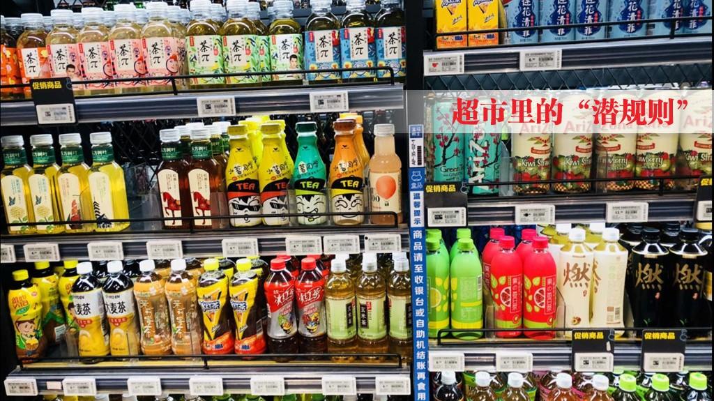 注意!这些是超市里不可不知的潜规则 别再被坑了
