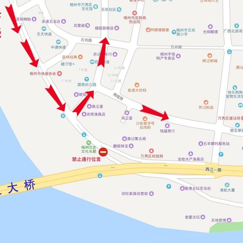 封路!梧州鸳江桥河东桥底道路施工 公交线路改道