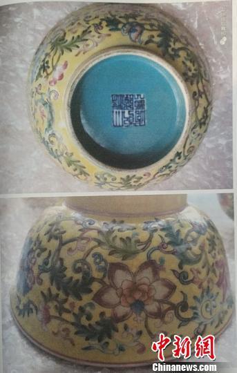 """被""""鉴定""""为价值200万元的老瓷碗。姑苏法院供图"""