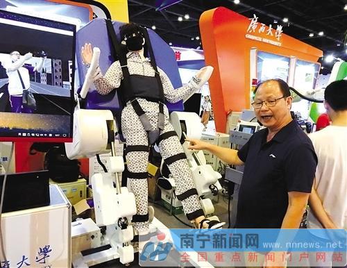 人机共融的多位姿下肢康复训练机器人