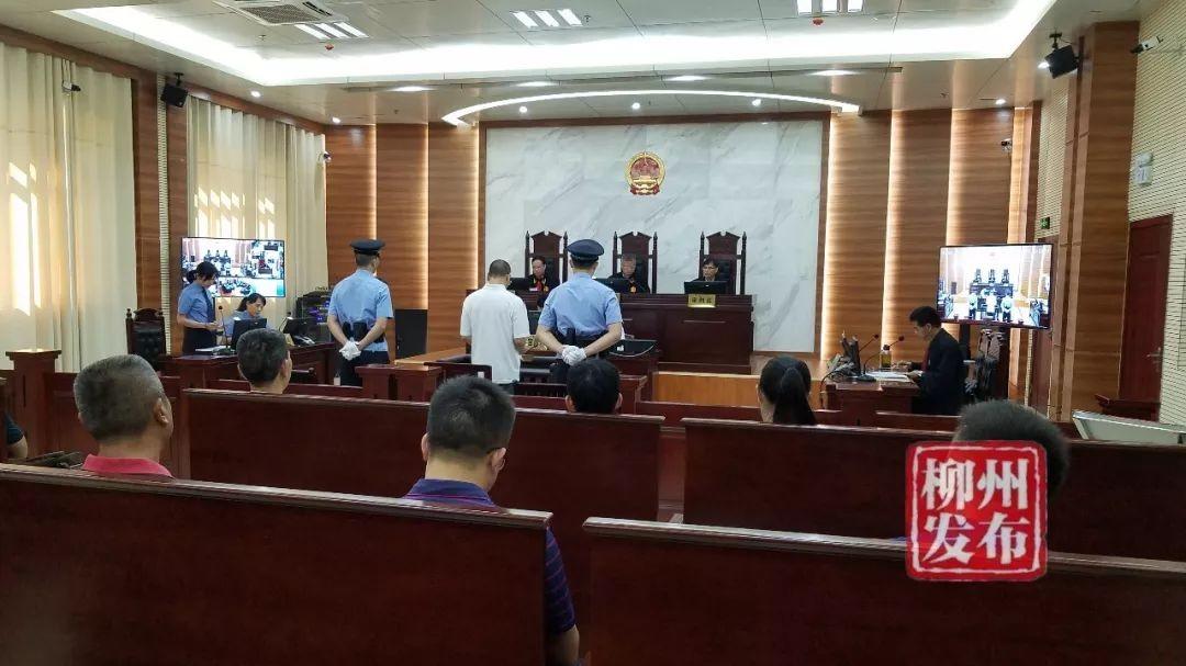 涉嫌受贿356.5万元!柳州市体育局原局长今日受审
