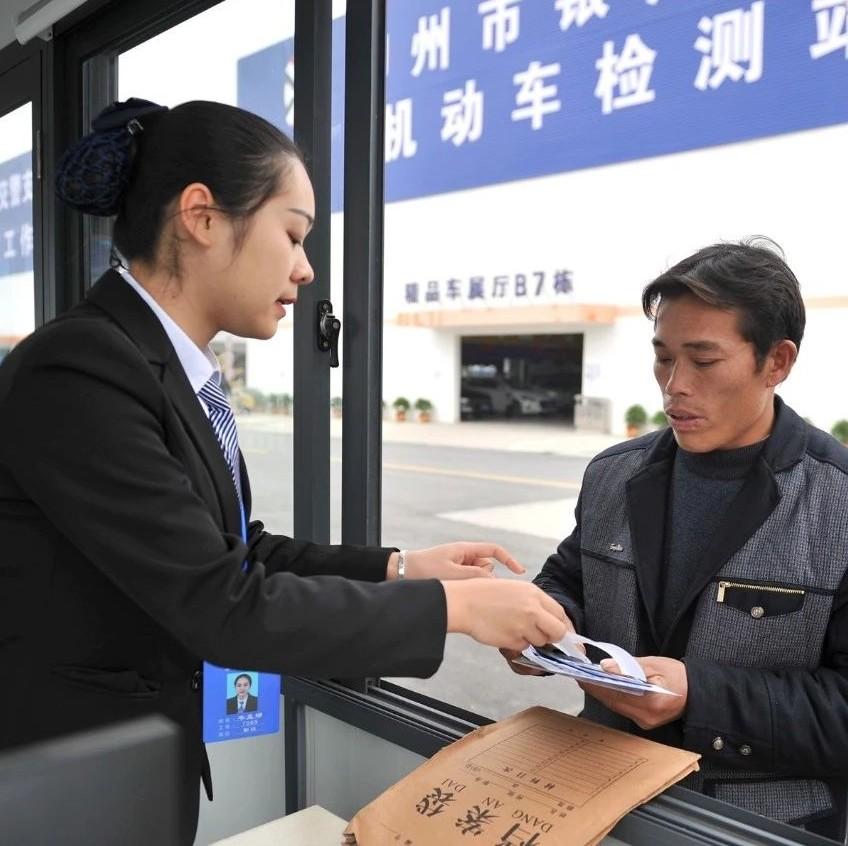 """广西第一家""""机动车通道式登记""""车管工作站成立"""