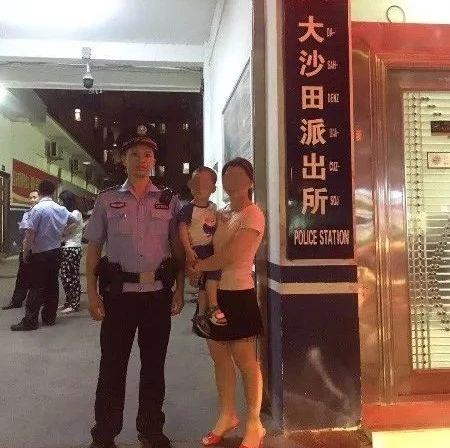 广西民警半小时寻回走失小女孩 家属连连致谢