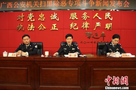广西公安机关打掉涉黑组织28个 抓获1.7万余嫌犯