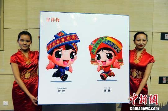 工作人员展示广西壮族自治区成立60周年庆祝活动吉祥物。 蒋雪林 摄