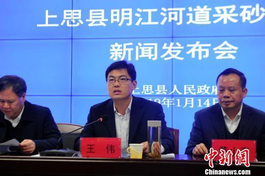 王伟在发布会上回应相关质疑。 蒋雪林 摄