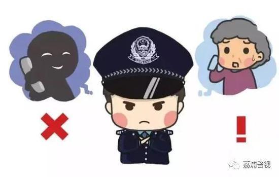 """广西一女子收到警察发来的""""逮捕令"""" 4万多元不见了"""