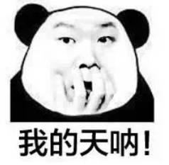 桂林很多几许人在寻宝 金属探测器都用上了!劳绩不少