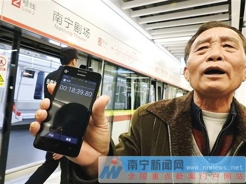 坐地铁2号线从玉洞站到南宁剧场站只用了18分钟,真快!