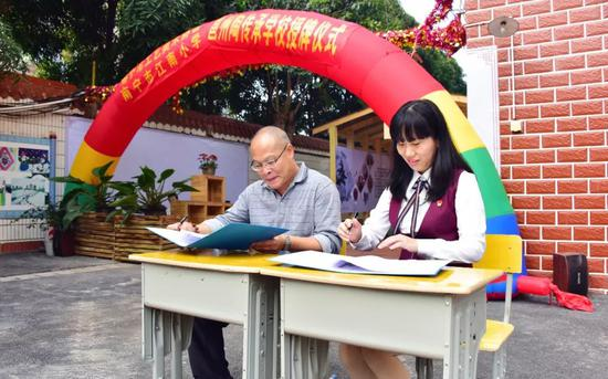 定了!邕州陶选定楼盘传承南沙学校擦亮南宁名小学小学附近江南图片