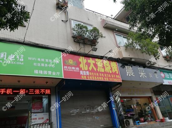 桂林:住户被烧烤店搞的苦不堪言 还屡遭威胁