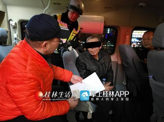 秀峰警方对嫌疑人进行盘问