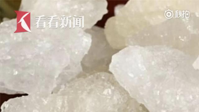 震惊!孕妇花3万买冰毒 回家发现是一斤冰糖
