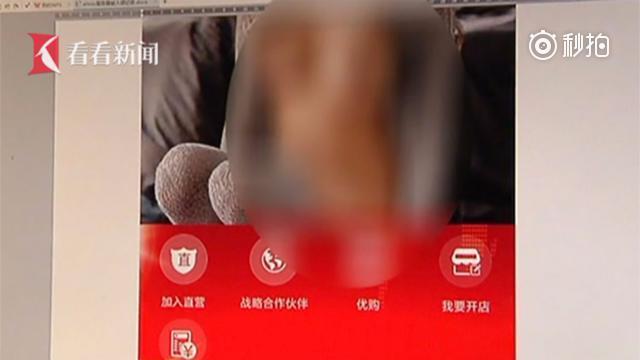 南宁男子非法入侵网络 传女主播裸照致公司被迫停业