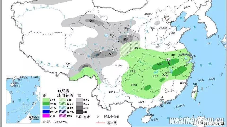 冷空气杀到最低6℃!降水降雨又大风 春节返程受影响