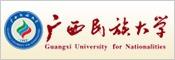 广西民族大学