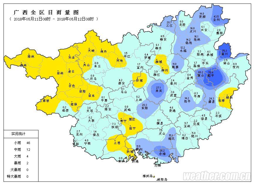 ▲24小时内,广西各地日雨量图。