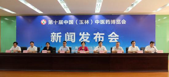 第十届中国(玉林)中医药博览会将于9月14日-16日举行