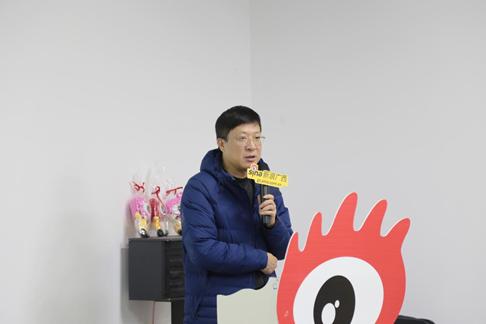 (新浪广西总经理杨少峰致辞)