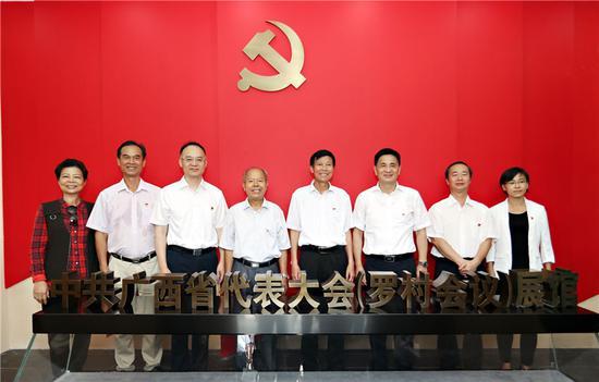 罗村会议旧址红色革命教育基地揭牌