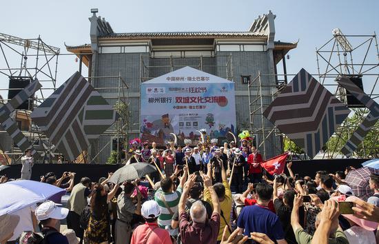 2018中国柳州国际水上狂欢节双城文化交流周