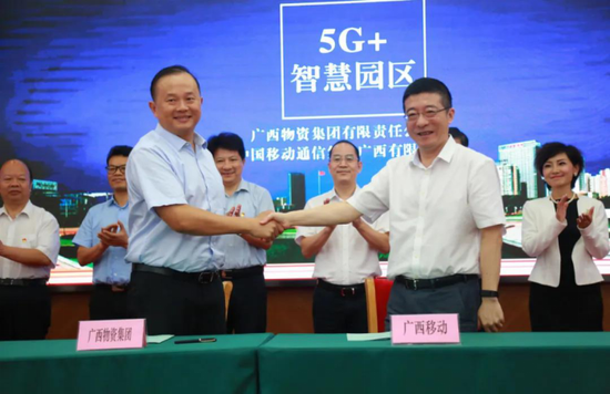 集团公司总经理刘鑫与广西移动副总经理黄涛签署5G战略合作协议