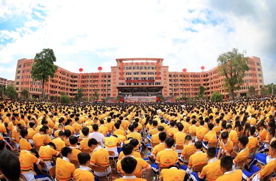 大将国际学校万人开学典礼