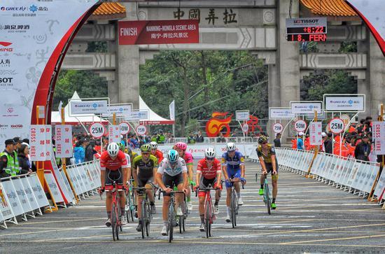 2018环广西自行车赛第四赛段:莫斯孔制胜皇后赛段