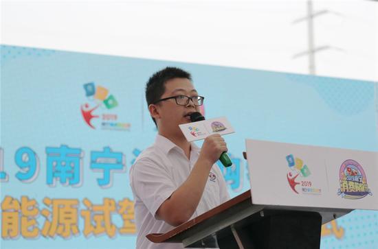 宝骏新能源首府事业部副总经理余国威发言