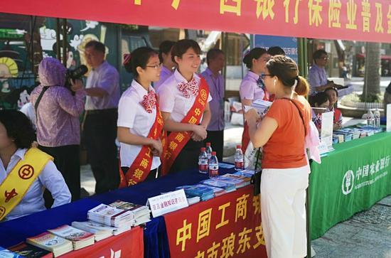 """工行南宁分行积极开展""""普及金融知识万里行""""公益宣传活动"""