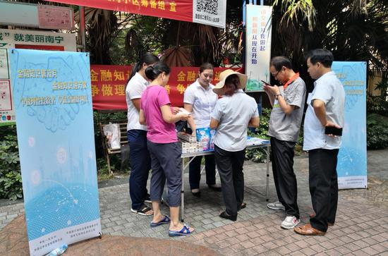 交通银行南宁人民西支行深入社区开展金融知识主题宣传活动
