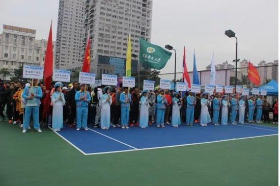 首届中国-东盟城市网球赛开幕式