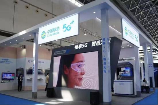 """广西移动5G为打造""""数字丝绸之路""""提档加速"""