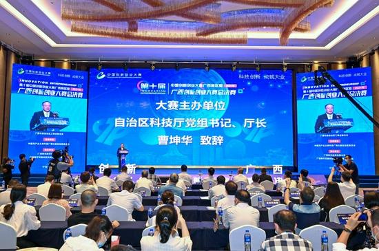 2021年广西创新创业大赛总决赛圆满落幕