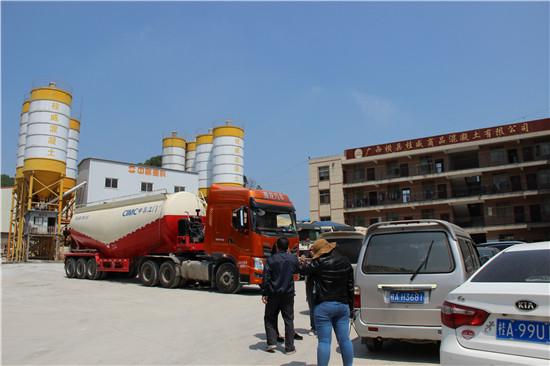 广西横县桂威商品混凝土有限公司