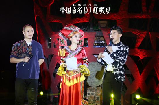 2018壮族三月三:全国百名DJ赶歌圩