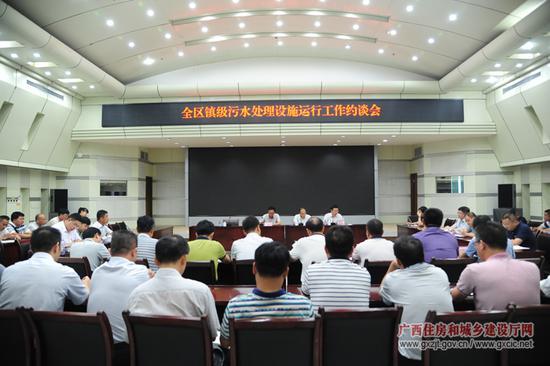 8月22日,自治区住房城乡建设厅约谈镇级污水处理设施运营情况较差的14个县(区)政府主要负责人