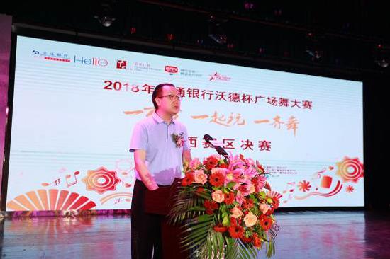 交通银行广西区分行副行长陈俊先生