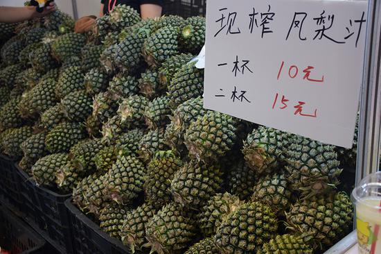 台湾特色手撕凤梨