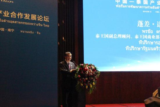 泰国颂奇副总理顾问、泰国商业部长顾问蓬猜阁下发表讲话 苏世钰/摄