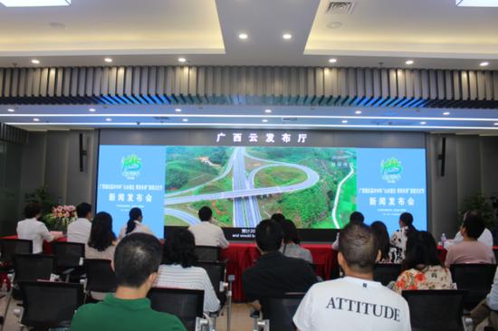 浦北县2018年旅游文化节新闻发布会在邕召开