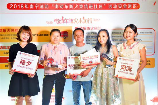 2018南宁消防电动车防火宣传进社区友爱广场活动落幕