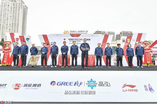 """2018""""世巡赛·环广西""""南宁绕圈赛:96年小将大放异彩"""