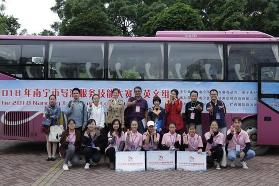 2018年南宁市导游服务技能大赛复赛