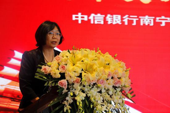 中信银行总行金融同业部副总经理徐慧琴致辞