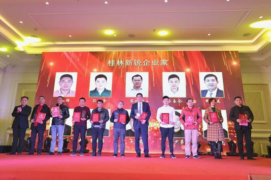 桂林新锐企业家
